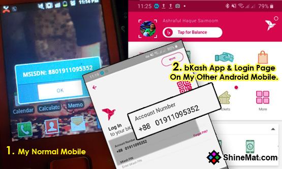 Login bKash App Without OTP code or SMS code