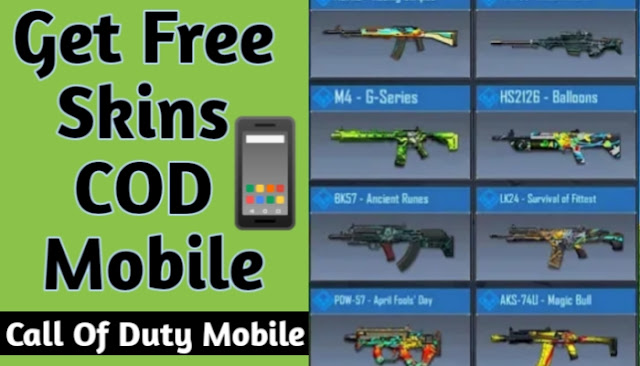 Call Of Duty Mobile Free Gunskins Trick | Get Free Gunskins In Call Of Duty Mobile Game, free COD skins,get free call Of Duty Mobile cp