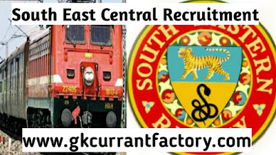 South East Central Recruitment,south east central railway recruitment, recruitment in south east central railway.