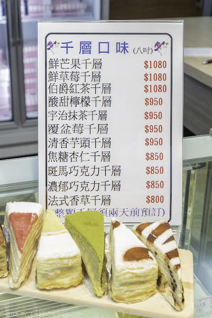 MG 9623 - 熱血採訪│台灣燈會美食,后里知名平價千層蛋糕,多款限定口味,百元初頭就能品嚐美味千層蛋糕!