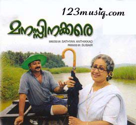 Malayalam Songs Lyrics: 2012-01-22
