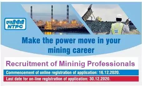Mining Professionals Recruitment in NTPC 2020