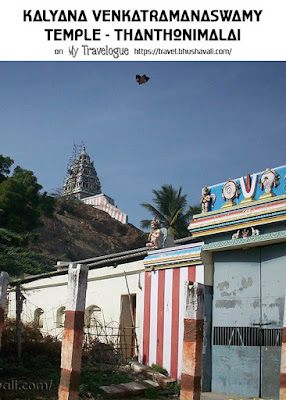 Karur Thanthonimalai Temple of Kalyana Venkatramanaswamy Pinterest images