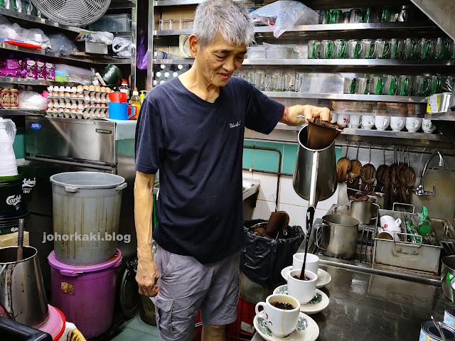 Traditional-Nanyang-Kopi-Chinatown-Complex-Tong-Ah-東亞-Coffee