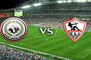 مشاهدة مباراة الزمالك وطلائع الجيش بث مباشر بتاريخ 13-09-2018 الدوري المصري