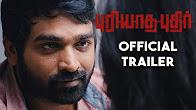 Watch Puriyadha Puthir 2016 Tamil Movie Trailer Youtube HD Watch Online Free Download