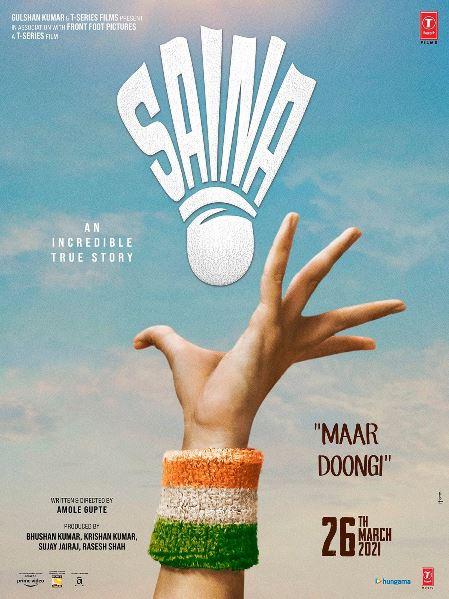 full cast and crew of Bollywood movie Saina 2021 wiki, Parineeti, Saina story, release date, Saina wikipedia Actress name poster, trailer, Video, News, Photos, Wallpaper
