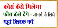 http://www.cdrhindi.in/
