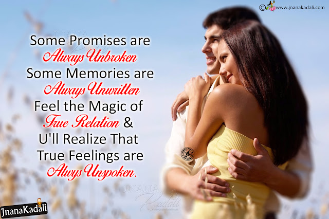 telugu words on relationship, relationship importance quotes hd wallpapers, famous relationship words, cute baby hd wallpapers with relationship messages in telugu, heart touching relationship quotes,online telugu relationship messages, best words on relationship in telugu, true telugu relationship in telugu,  nice telugu heart touching value messages, best words on life in telugu,Beautiful Messages in telugu for A healthy Relationship-Telugu True Relationship Importance messages,Heart Touching Telugu Relationship Importance Quotes hd wallpapers Free download