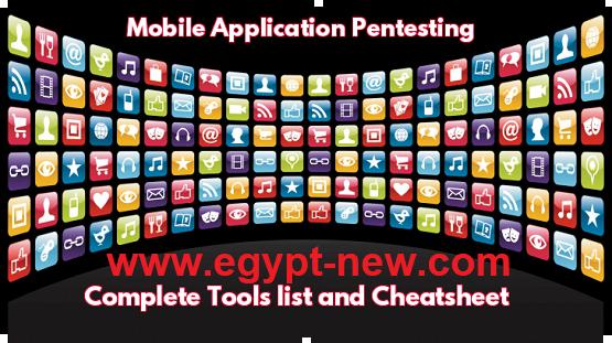 أهم ورقة الغش اختبار اختراق تطبيقات الهاتف المحمول مع أدوات- وموارد لمحترفي الأمن