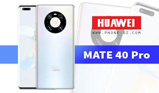 سعر ومواصفات هاتف Huawei Mate 40 Pro في الجزائر