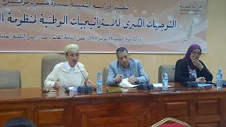 خالد برجاوي