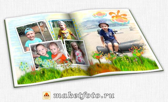 Макет детского альбома PSD