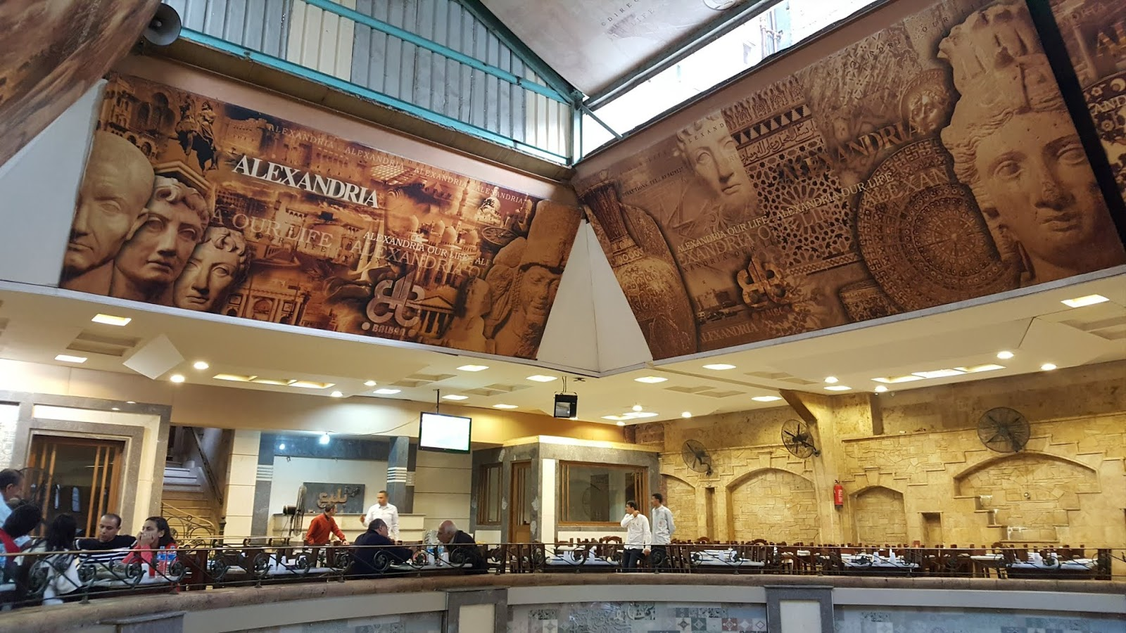منيو وفروع وأرقام مطعم بلبع Balbaa 2020