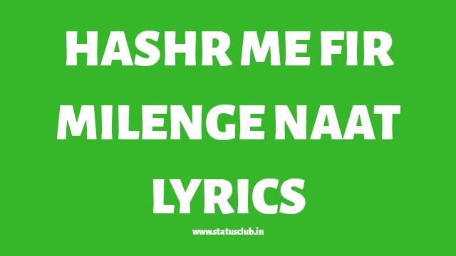hashr-me-phir-milenge-naat-lyrics
