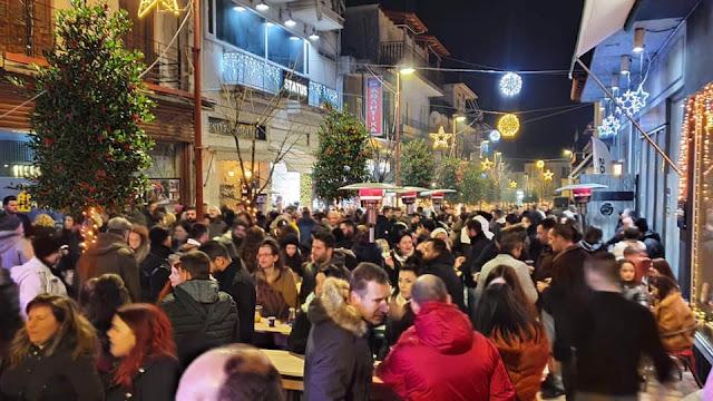 Καρπενήσι : Ξεκίνησε το πρώτο Street party για το 2020