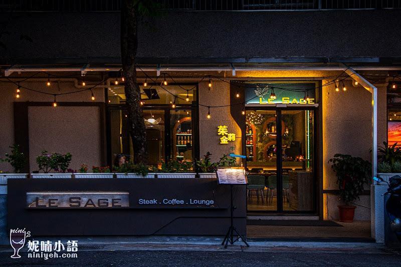 【師大美食】LE SAGE Steak Bistro 茱莉金牛排餐酒館。超心機!師大約會餐廳