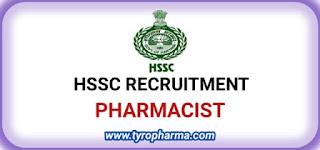 hssc pharmacist recruitment 2020, hssc pharmacist exam date, hssc pharmacist admit card, hssc pharmacist exam syllabus, hssc vacancy 2020