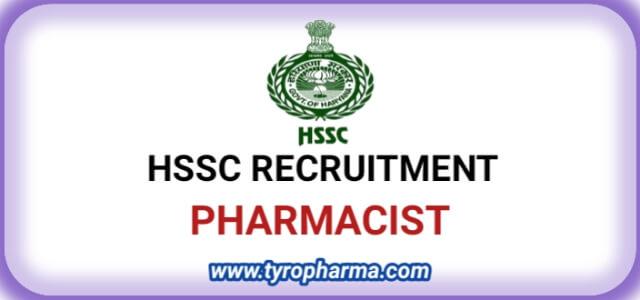 HSSC Pharmacist Recruitment 2020 Apply Online hryssc.in for 25 posts