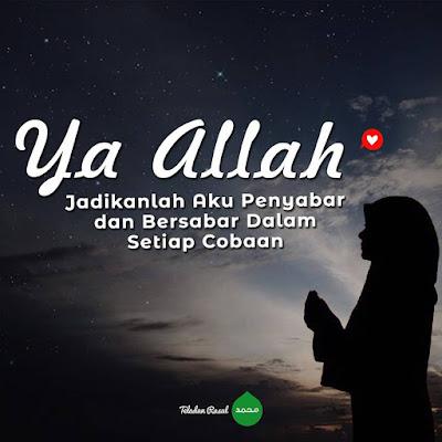 gambar doa memohon kesabaran islami