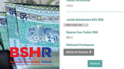 Semakan Kemasukan Duit BSH 2020 Fasa 3 Bagi Isi Rumah & Bujang