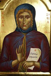 Η οσία Σοφία της Κλεισούρας και η δια Χριστόν σαλότητα στην Ορθόδοξη Εκκλησία