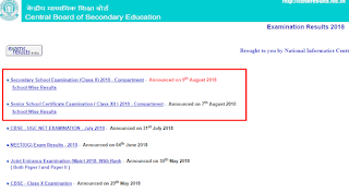 Top cbse result website In hindi