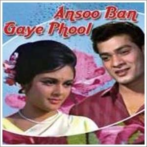 Aansoo Bun Gaye Phool (1969)