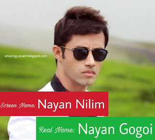 Nayan nilim real name
