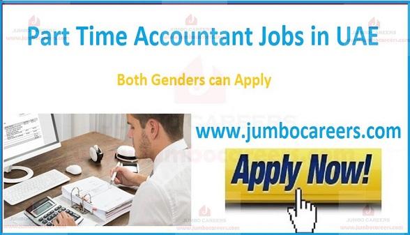 Office jobs in UAE, Part time accountant jobs in UAE,