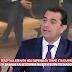 Κώστας Σκρέκας: Η Ελλάδα είναι δυνατή απέναντι στην τουρκική προκλητικότητα