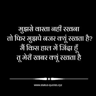 Heart Broken  Shayari Hindi 17