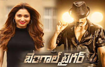 Bengal Tiger 2015 Hindi dubbed (Watch full movie online)