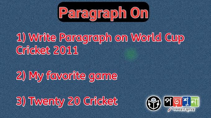 Write Paragraph on World Cup Cricket 2011, My favorite game, Twenty 20 Cricket