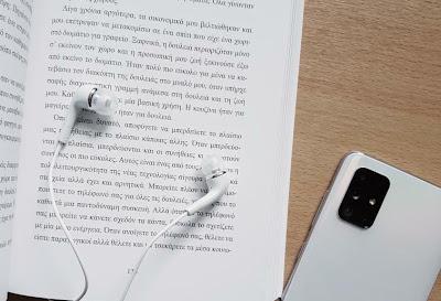 Τα podcasts που ΠΡΕΠΕΙ να έχεις στη λίστα σου - updated