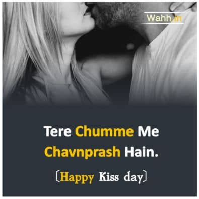 Happy Kiss Day  Quotes In Hindi