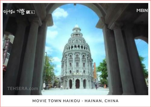 movie town haikou hainan