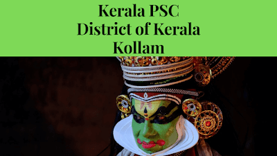 kerala psc,psc current affairs questions,psc model question paper,psc,important question,kollam district,important psc,psc questions,kerala psc questions answers,questions,districts of kerala - psc coaching,kerala psc questions and answers,kerala psc question papers,psc previous questions,kerala psc gk tricks,psc question & answers,kerala psc current affairs 2018,psc general knowledge questions,kol;lam district important psc questions