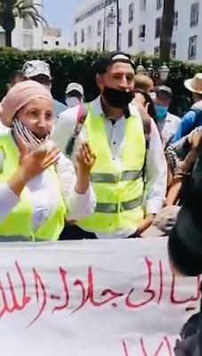 """تغطية إعلامية """"حصرية""""..إحتجاج العشرات من مغاربة إيطاليا العالقين بالمغرب أمام قبة البرلمان بسبب عدم تمكينهم من العودة إلى بلاد الإقامة + فيديو.صور"""