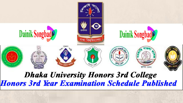 dhaka university,national university,nu honours 4th year result,national university honours result,dhaka university - du 7 college honours 4th year routine - 2018,nu honours 3rd year result,honours result,du 7 college honours 4th year exam routine,honours 3rd year form fill up 2015-16,under dhaka university,7 college,du 7 college,honours 2nd year exam routine 2018