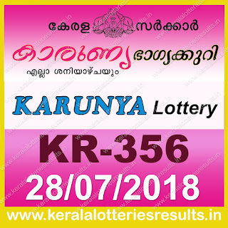 "keralalotteriesresults.in, ""kerala lottery result 28 7 2018 karunya kr 356"", 28th July 2018 result karunya kr.356 today, kerala lottery result 28.7.2018, kerala lottery result 28-07-2018, karunya lottery kr 356 results 28-07-2018, karunya lottery kr 356, live karunya lottery kr-356, karunya lottery, kerala lottery today result karunya, karunya lottery (kr-356) 28/07/2018, kr356, 28.7.2018, kr 356, 28.7.18, karunya lottery kr356, karunya lottery 28.7.2018, kerala lottery 28.7.2018, kerala lottery result 28-7-2018, kerala lottery result 28-07-2018, kerala lottery result karunya, karunya lottery result today, karunya lottery kr356, 28-7-2018-kr-356-karunya-lottery-result-today-kerala-lottery-results, keralagovernment, result, gov.in, picture, image, images, pics, pictures kerala lottery, kl result, yesterday lottery results, lotteries results, keralalotteries, kerala lottery, keralalotteryresult, kerala lottery result, kerala lottery result live, kerala lottery today, kerala lottery result today, kerala lottery results today, today kerala lottery result, karunya lottery results, kerala lottery result today karunya, karunya lottery result, kerala lottery result karunya today, kerala lottery karunya today result, karunya kerala lottery result, today karunya lottery result, karunya lottery today result, karunya lottery results today, today kerala lottery result karunya, kerala lottery results today karunya, karunya lottery today, today lottery result karunya, karunya lottery result today, kerala lottery result live, kerala lottery bumper result, kerala lottery result yesterday, kerala lottery result today, kerala online lottery results, kerala lottery draw, kerala lottery results, kerala state lottery today, kerala lottare, kerala lottery result, lottery today, kerala lottery today draw result"