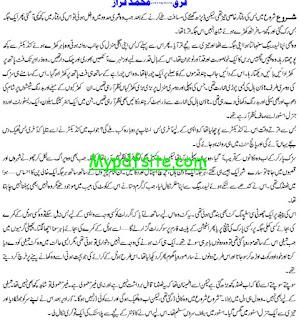 Farq By Muhammad_Faraz