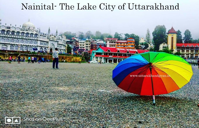 Top 7 Visiting Place of Nainital (नैनीताल के पर्यटन स्थल)