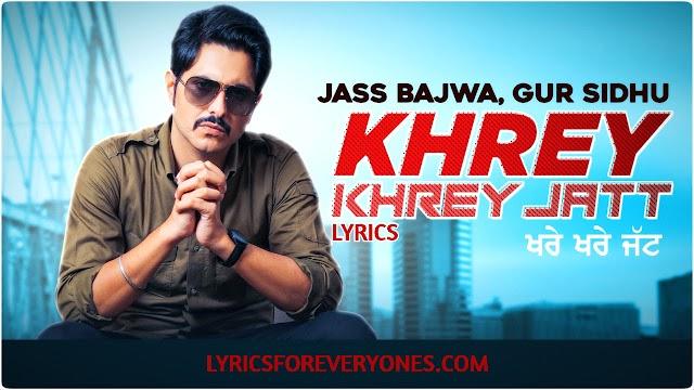 Khrey Khrey Lyrics