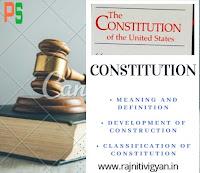 संविधान का अर्थ एवं परिभाषा, संविधानों का विकास और वर्गीकरण