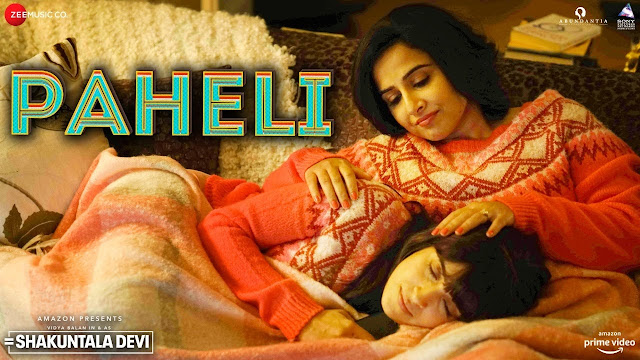 Paheli Lyrics- Shakuntala Devi