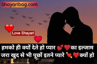 Best Romantic Shayari Collection