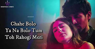 rahogi meri lyrics in hindi ,english arijit singh