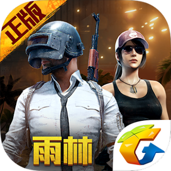 تحميل لعبة pubg mobile 0.12.0 beta النسخة الصينية للاندرويد + الماب  VIKENDI الثلجي