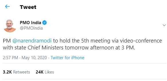पीएम मोदी कल वीडियो कॉन्फ्रेंसिंग के जरिए करेंगे मुख्यमंत्रियों संग बैठक